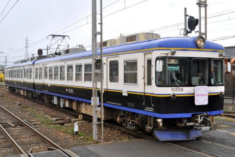 【一畑】5000系使用 「アテンダントレイン『Ochirato』」運転