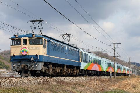 【JR西】12系 『ゆうゆうサロン岡山』使用団体臨時列車