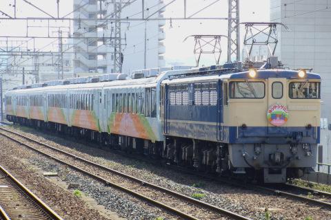 【JR西】12系『ゆうゆうサロン岡山』使用 団体臨時列車(27日)