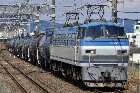 【JR貨】タキ43000形・タキ44000形 四日市へ回送