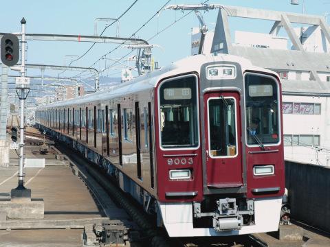 【阪急】9000系9003F 通常運用開始