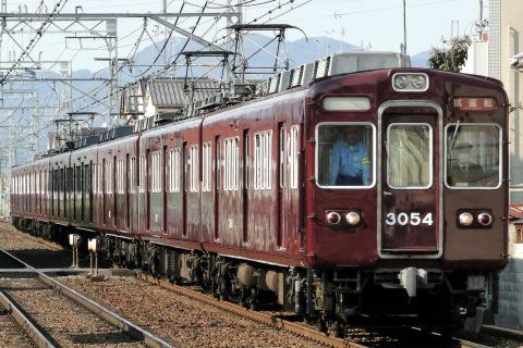 【阪急】3000系3054F 試運転