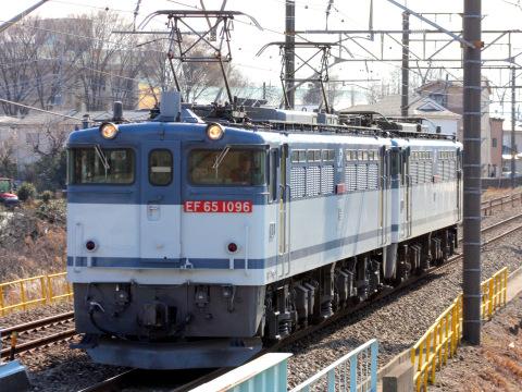 【JR貨】EF65-1058 大宮車両所入場