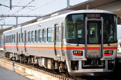 【JR西】キハ127系2両 網干総合車両所出場
