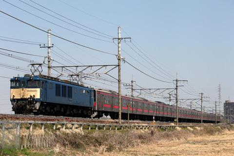 【JR東】205系ケヨ25編成 配給輸送