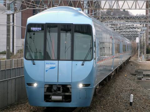 【小田急】60000形60253F(MSE)使用 団体臨時列車