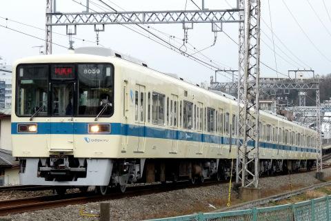 【小田急】8000形8059F 試運転