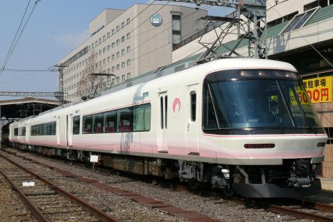 【近鉄】26000系26101F 『さくらライナー』試運転