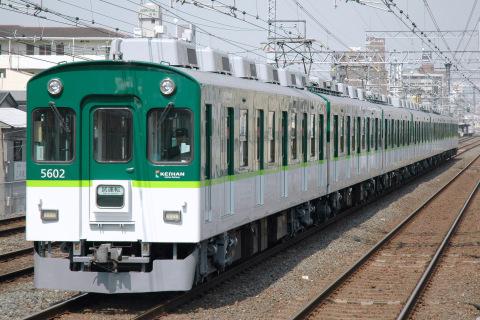 【京阪】5000系5552F 試運転