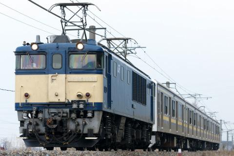 【JR東】209系2100番代マリC438編成 長野出場配給