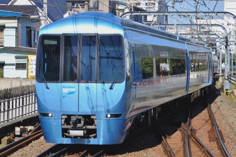 【小田急】60000形60253F(MSE)使用 団体臨時列車(4日)