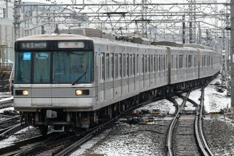 【メトロ】03系03-110F 鷺沼工場出場