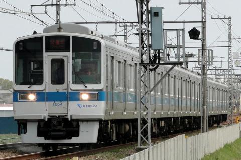 【小田急】1000形1254F 試運転
