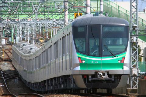 【メトロ】16000系16106F 試運転