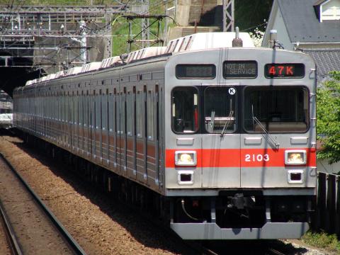 【東急】2000系2003F 返却回送