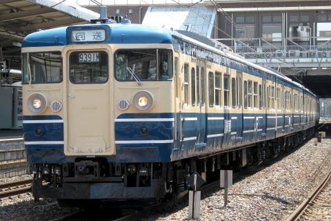 【JR東】115系訓練車 尾久へ