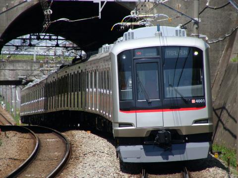 【東急】4000系4101F 試運転(24日)