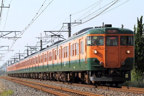 【JR東】113系湘南色(マリ117+S62編成) 10両編成で運転