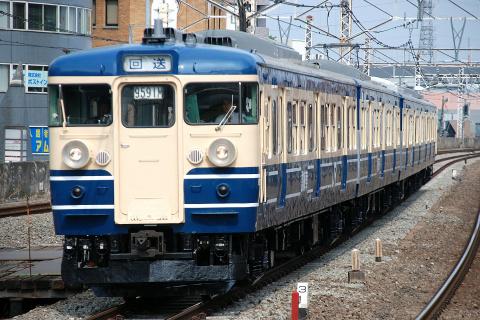 【JR東】115系訓練車 豊田へ