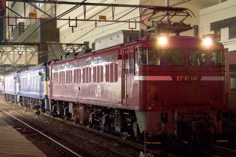 【JR東】EF64-36+EF64-38 秋田へ