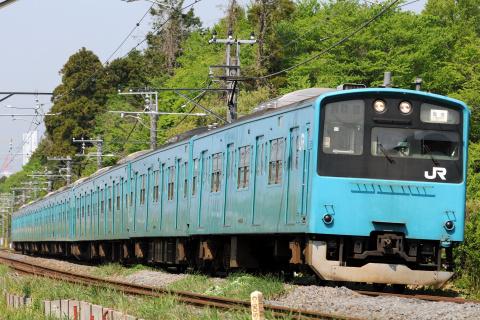 【JR東】201系ケヨ52+K2編成 廃車回送