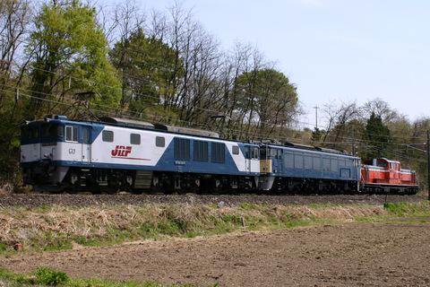 【JR東】EF63-12 甲種輸送