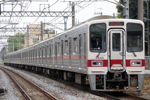 【東武】30000系31601F+31401F 試運転