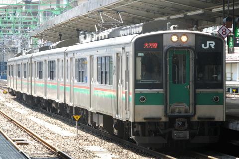 【JR東】東北本線白河~大河原間線路整備実施