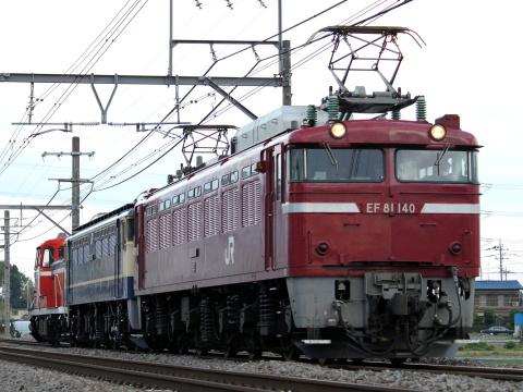 【JR東】EF65-1102+DE10-1603 秋田総合車両センター出場配給