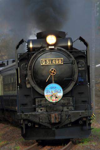 【JR東】「SLばんえつ物語号」D51牽引で2011年度の運行開始