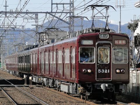 【阪急】5300系5321F 出場試運転