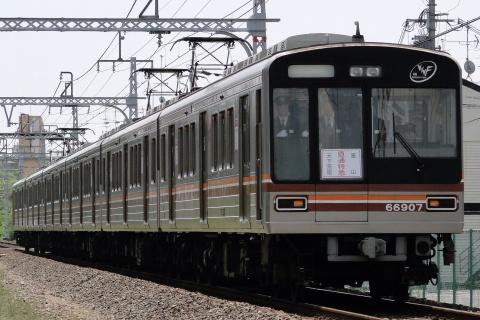 【大阪市交】阪急線直通の臨時特急運行