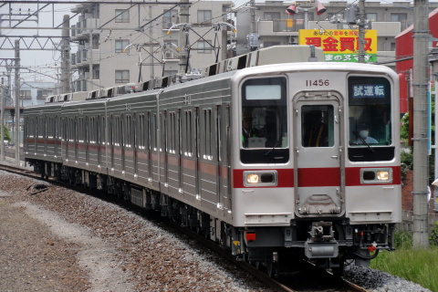 【東武】10030系11456F 出場試運転