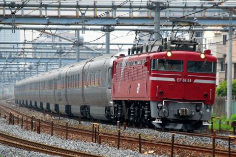 【JR東】EF81-81+E26系12両 試運転