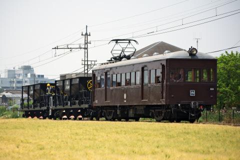 【上毛】砕石散布列車運転