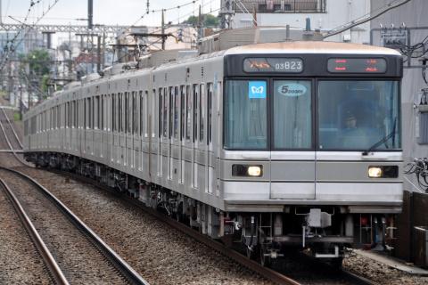 【メトロ】03系03-123F 鷺沼工場出場