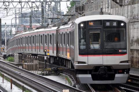 【東急】5050系5168F 長津田車両工場入場