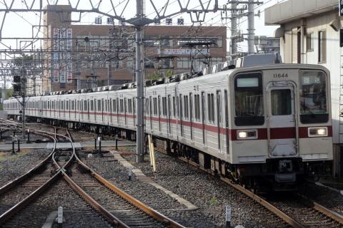 【東武】10030系11644F+11446F 臨時回送