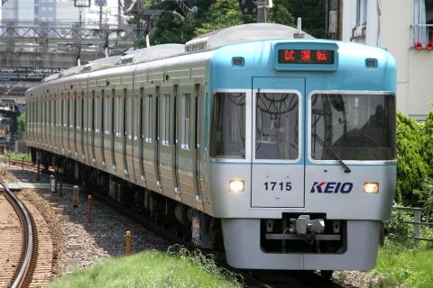 【京王】1000系1765F 試運転