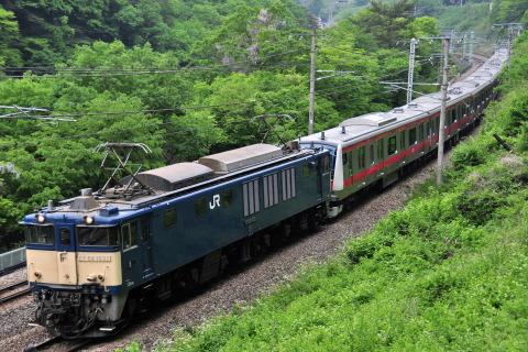 【JR東】E233系5000番代ケヨ518編成 配給輸送