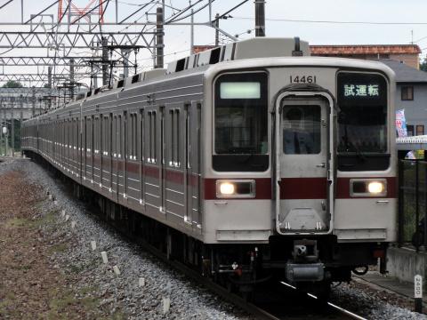 【東武】10030系11666F+11461F 試運転