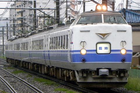 【JR東】485系カツK60編成使用 「ぶらり高尾散策号」運転