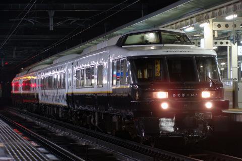 【JR九】キハ183系改『あそぼーい!』博多駅展示に伴う回送