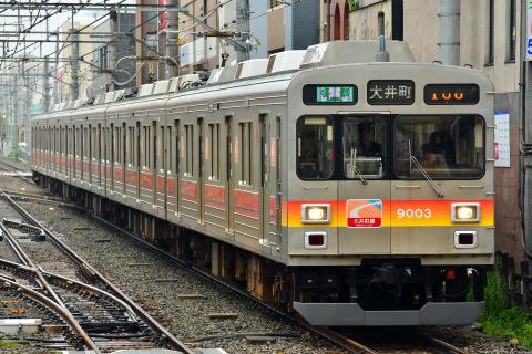 【東急】9000系9003F フルカラーLED化