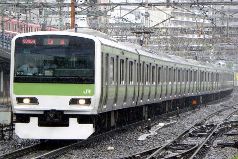 【JR東】E231系トウ510編成使用 団体臨時列車