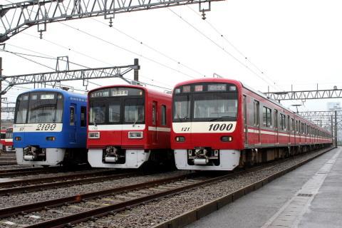 【京急】京急ファミリー鉄道フェスタ2011
