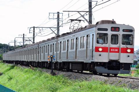 【東急】8500系8636F 長津田車両工場入場