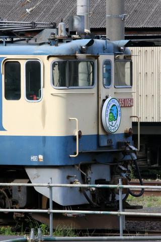 【JR貨】EF65-1064に小変化