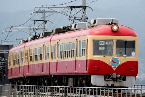 【長電】2000系D編成 普通列車を代走