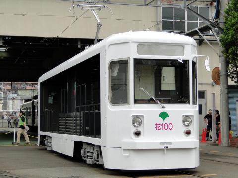 【都営】「2011路面電車の日」記念イベント開催
